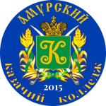 "Logo of ГПОАУ ""Амурский казачий колледж"""